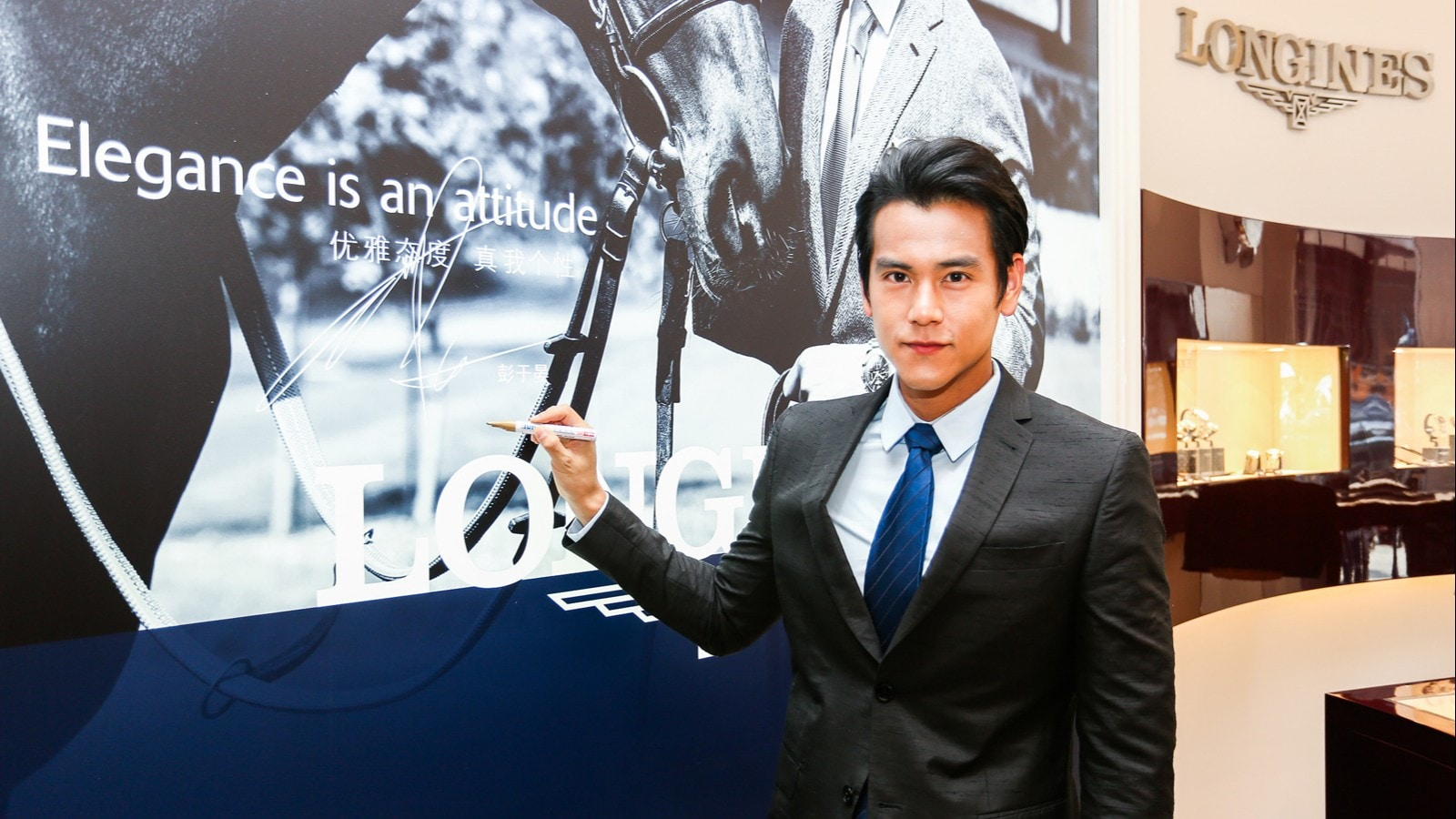 Unveiling ceremony of Longines Taikoo Li Chengdu Corporate Store in presence of Longines Ambassador of Elegance Eddie Peng.
