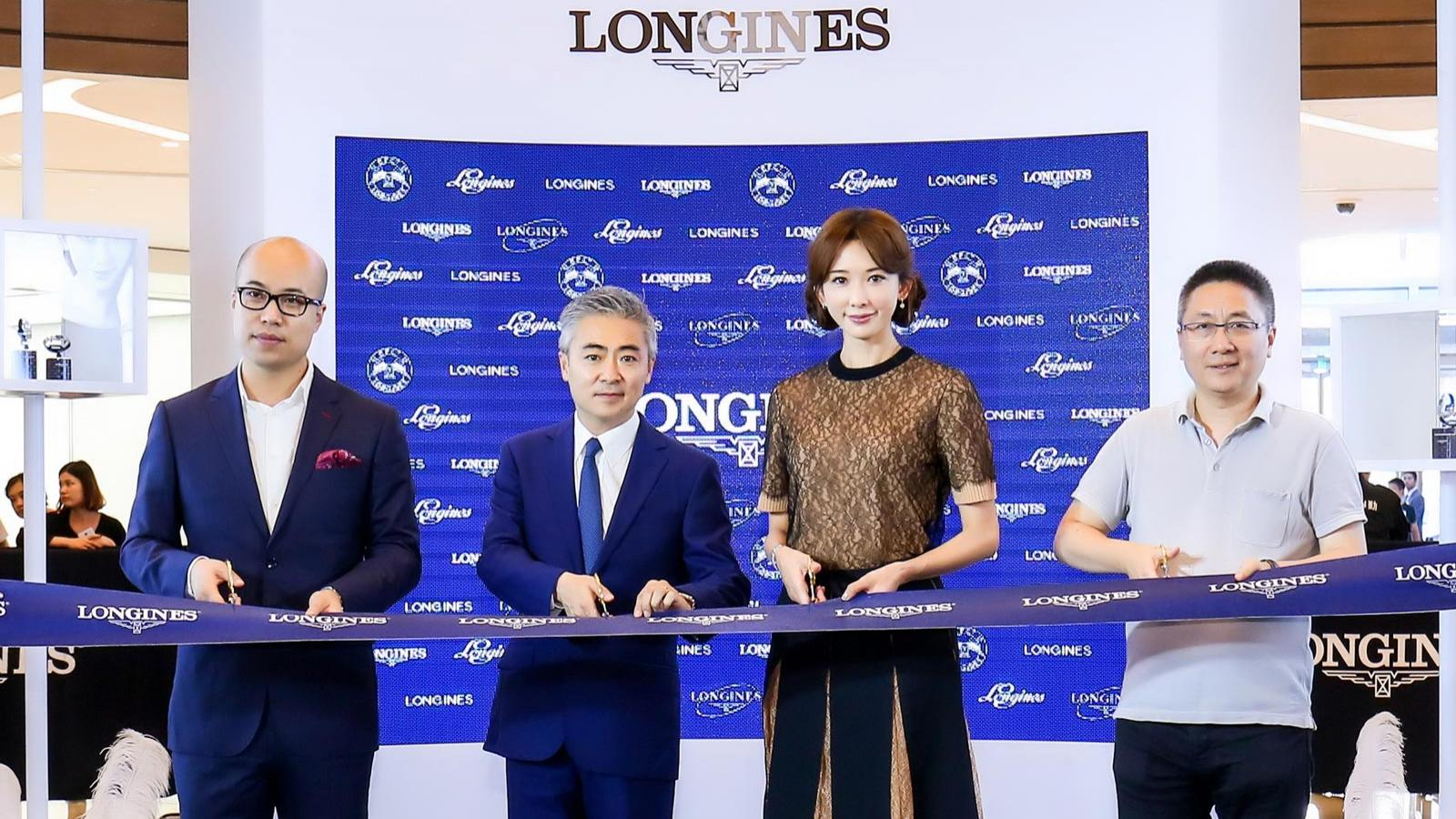 Inauguration; Longines boutique; Qingdao; China; 2016