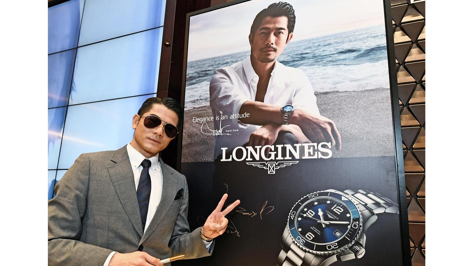 Longines Ambassador of Elegance; Aaron Kwok; Marina Bay Sands Boutique; Singapore