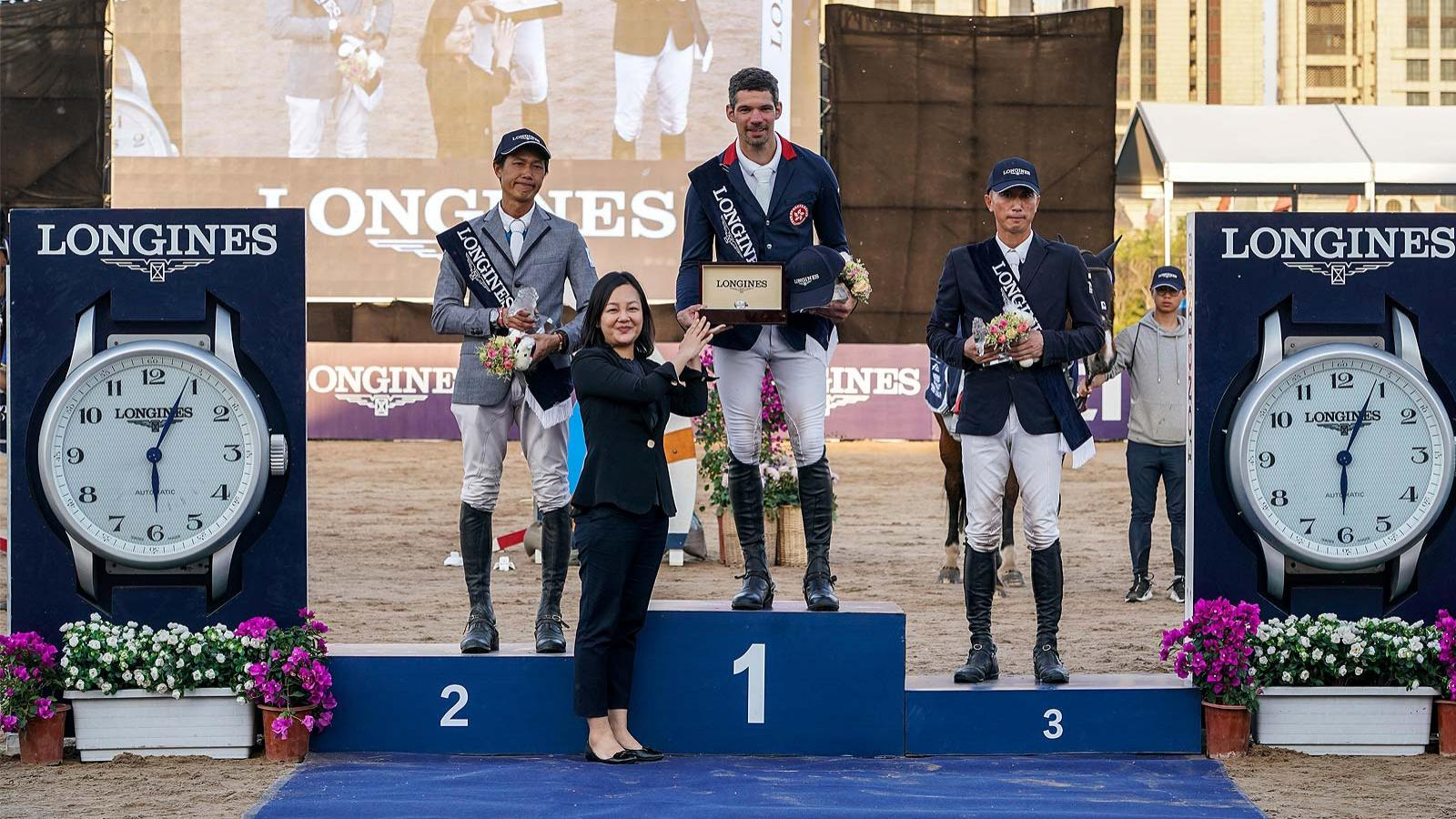 Longines FEI World Cup China League - 1st Leg; Jumping; 2019