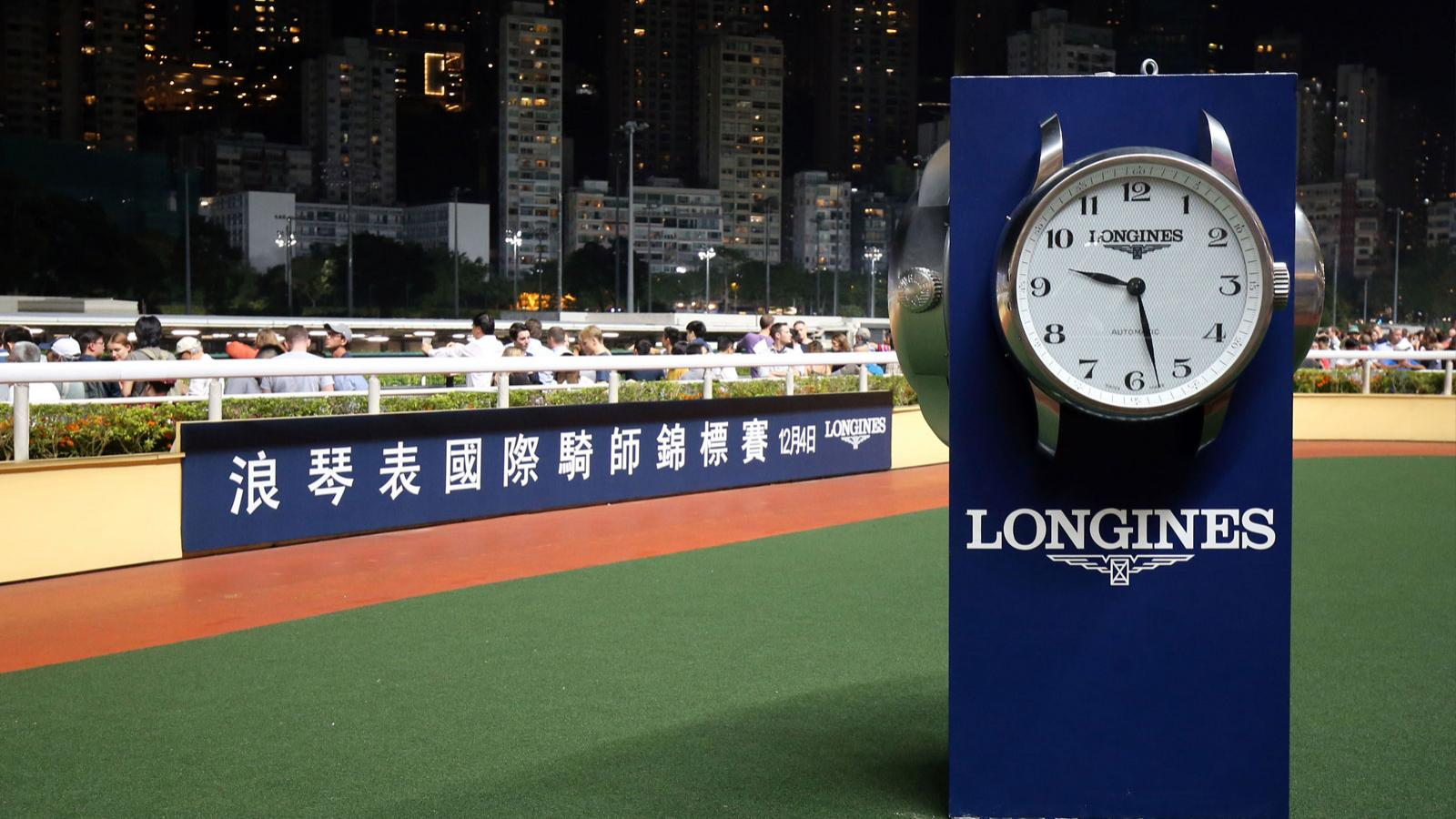 Longines HKIR Prelude Race Night; Horse Racing; 2019