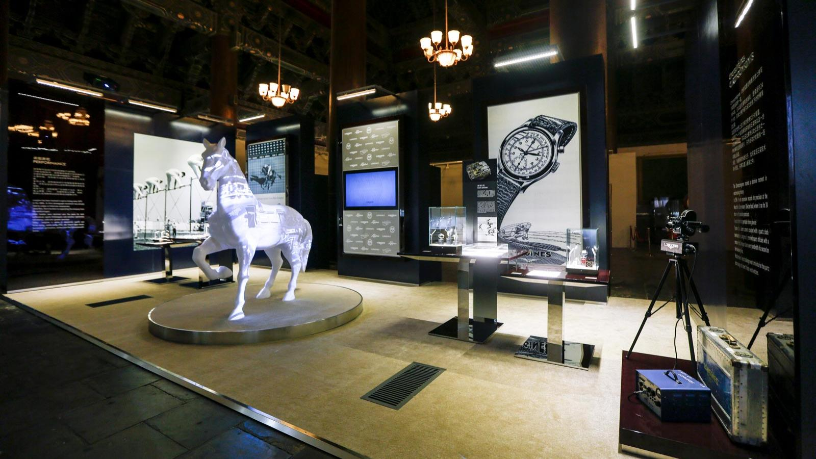 Image result for longines record collection beijing