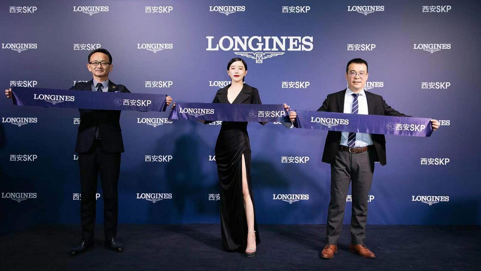 Longines; new Boutique; Xi'an; 2019