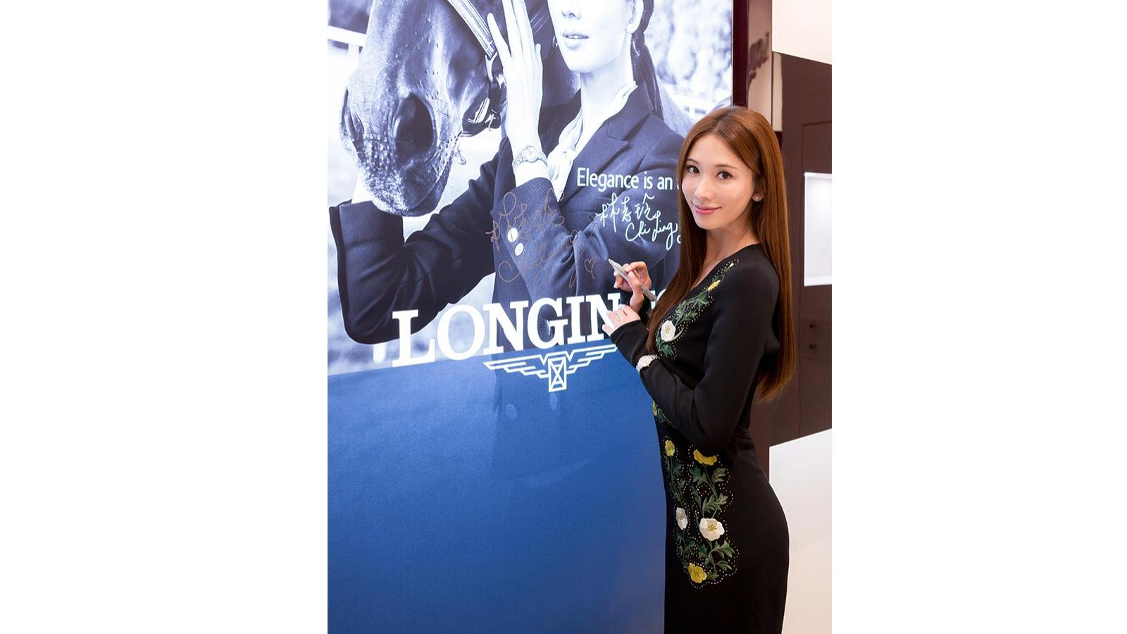 New Boutique opening Macau, Longines Boutique; Chi-Ling Lin,pic3