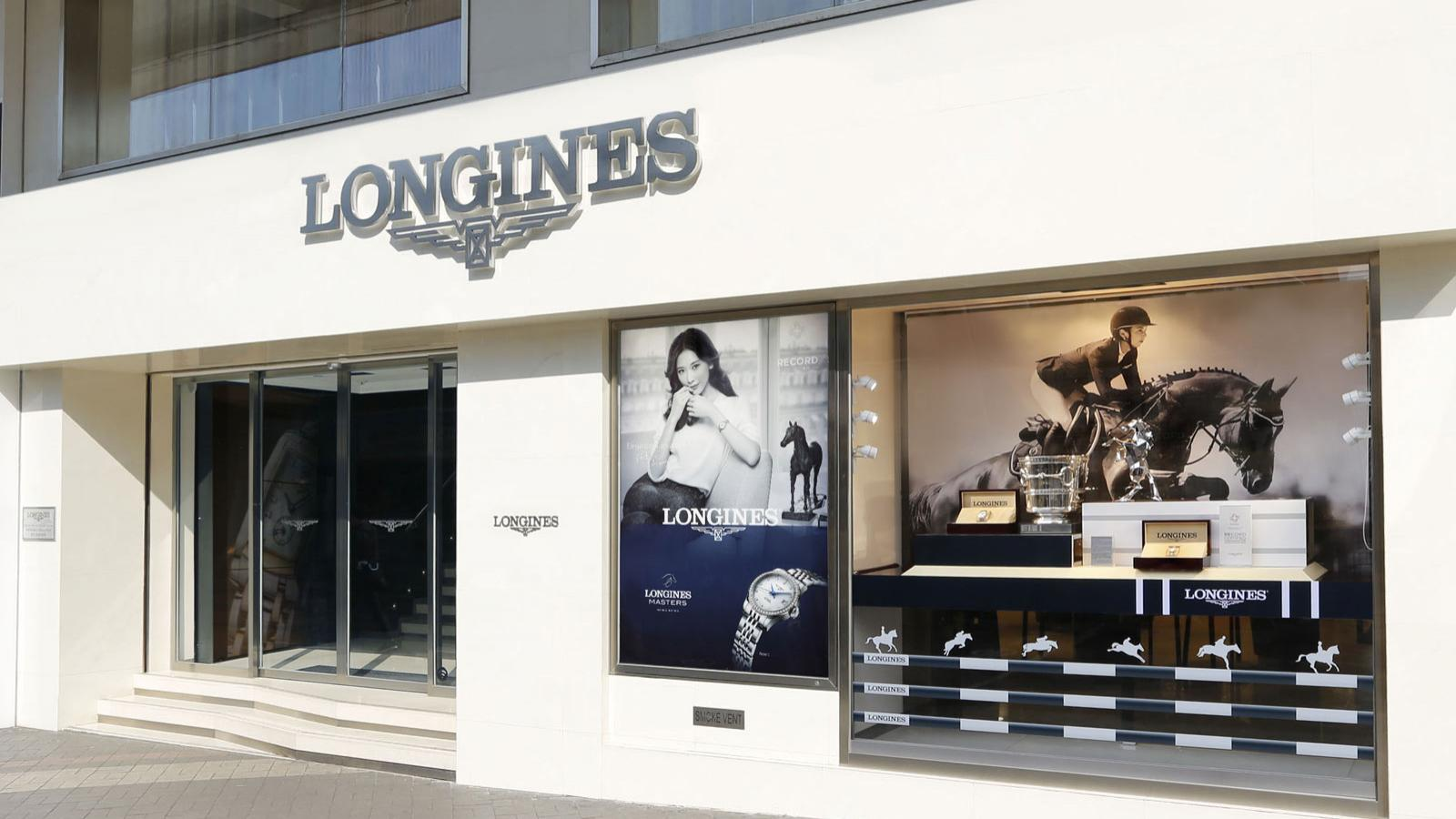 The trophies of the Longines Masters of Hong Kong showcased in Longines Star House boutique; Hong Kong; 2018; Longines