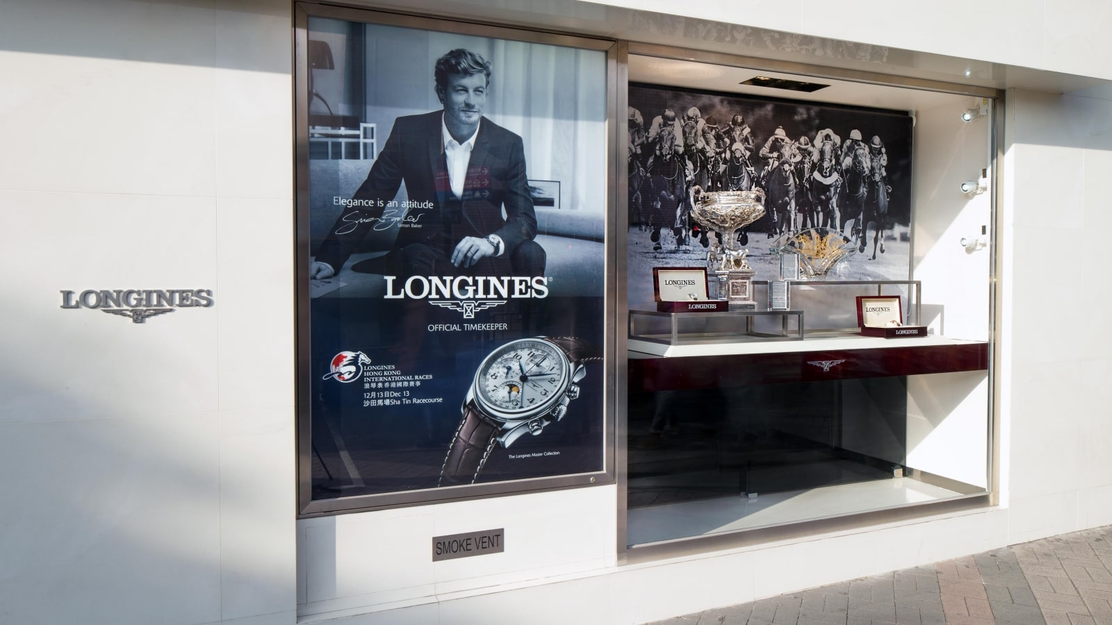 LHKIR trophies on display in Longines boutiques, boutique, Longines Hong Kong International Races, Longines World's Best Jockey, Award, Trophy