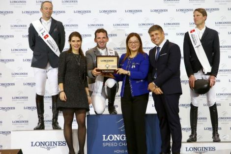 Longines Masters of Hong Kong; 2018