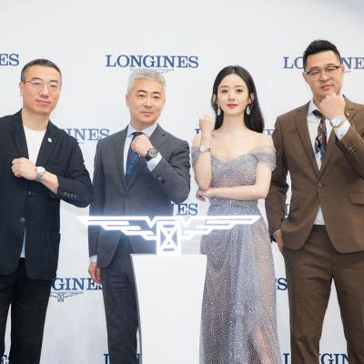 Longines boutique; Lanzhou; Ambassador of Elegance; Zhao Liying