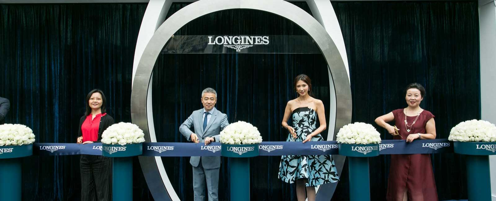 Longines' New Boutique in Chongqing officially inaugurated with Longines Ambassador of Elegance Chi-Ling Lin, Opening, China, Elegance, Inauguration, Shopping Mall