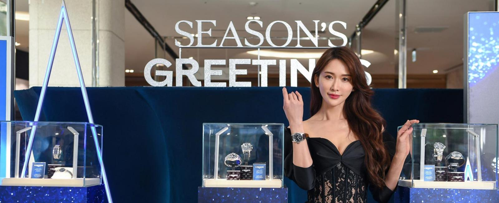 Grand opening; new; Longines Boutique;Taiwan; Ambassador of Elegance; Chi Ling Lin