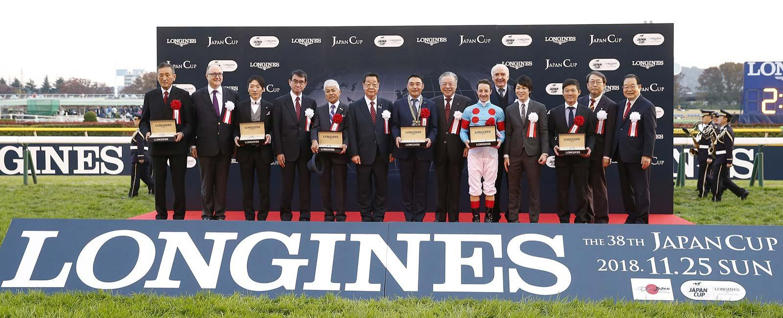 Japan Cup; 2018; Christophe Lemaire; Almond Eye