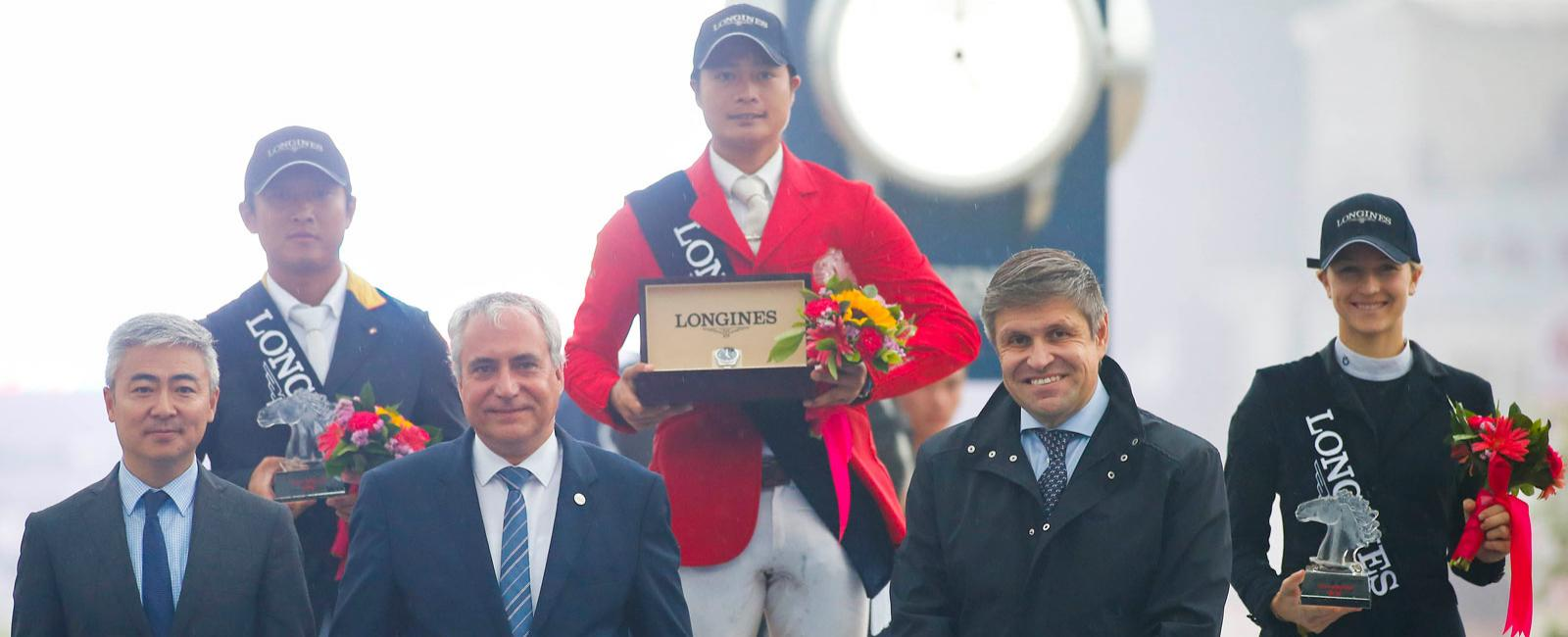 Longines FEI World Cup China League - Final Leg; Beijing; Jumping; 2017