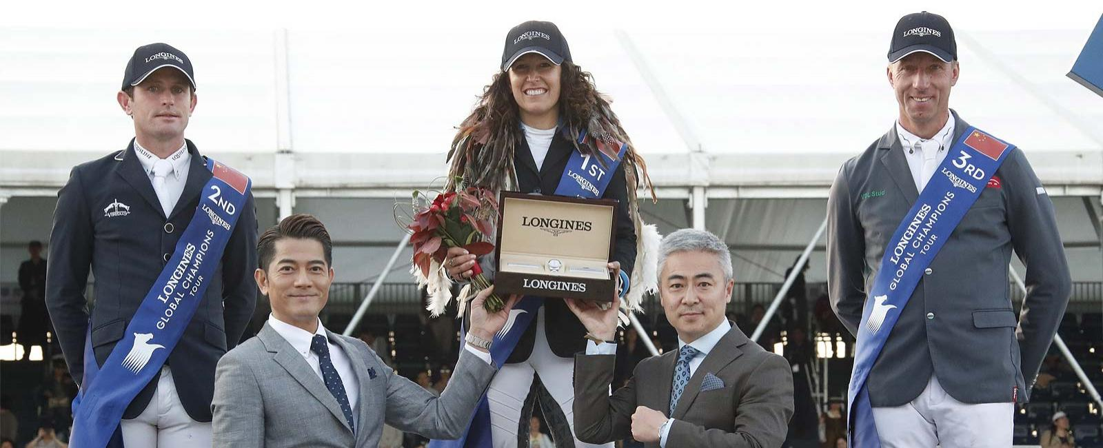 Longines Global Champions Tour de Shanghai ; Saut d'obstacles ; 2019