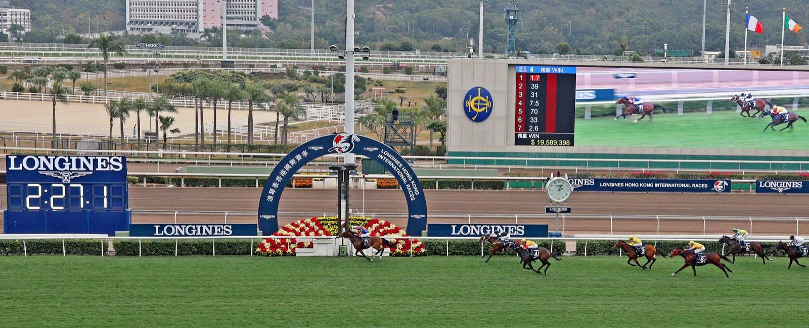 The 2020 LONGINES Hong Kong International Races; Hong Kong SAR; Horse Racing; 2020