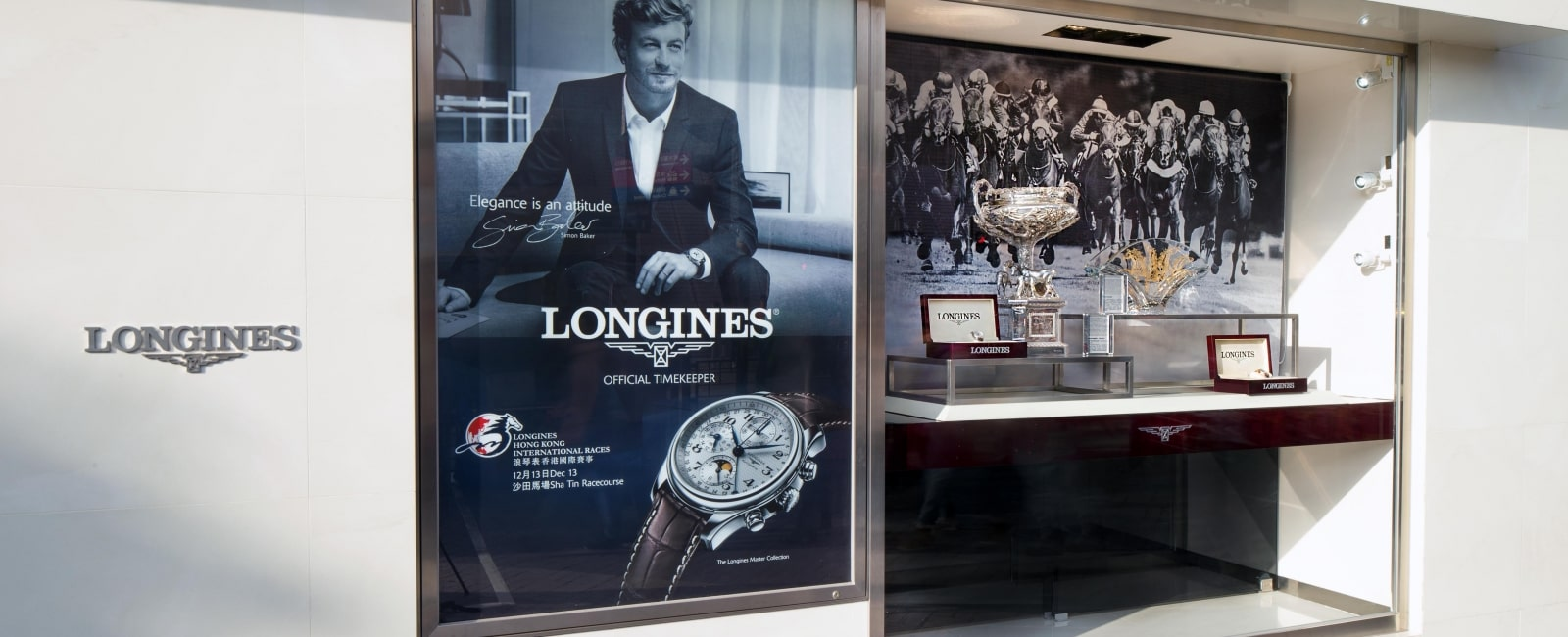 LHKIR trophies on display in Longines boutiques, Boutique, Longines Hong Kong International Races, Longines World's Best Jockey, Award, IFHA