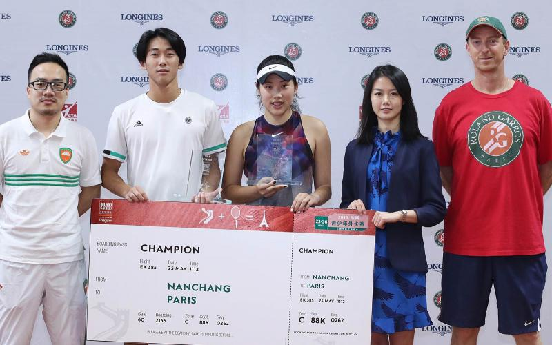 2018 Roland-Garros Junior Wildcard Competition by Longines; Nanchang