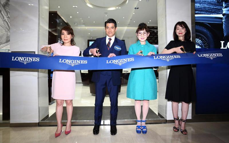 New boutique opening, Taichung Boutique, Aaron Kwok; Longines Boutiques