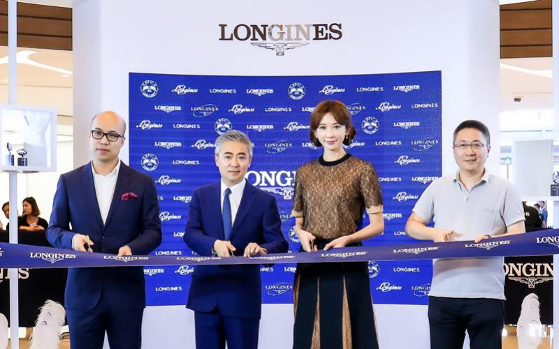 Inauguration of Qingdao's Longines boutique with the presence of Longines Ambassador of Elegance Chi Ling Lin
