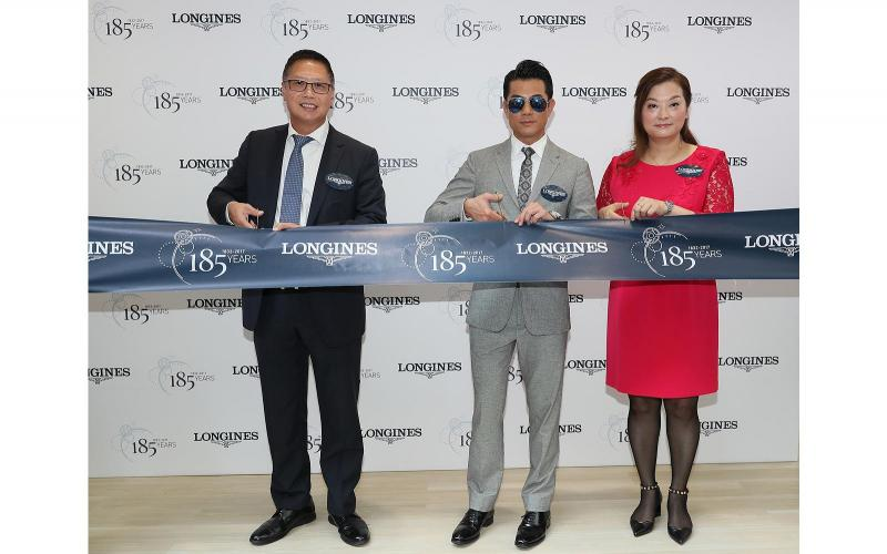 185th Anniversary Exhibition; The Longines Master Collection; Hong-Kong;