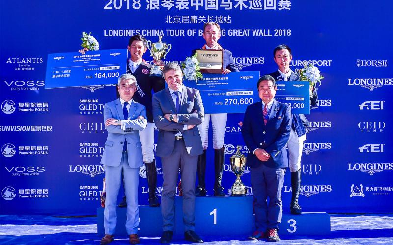 Longines China Tour