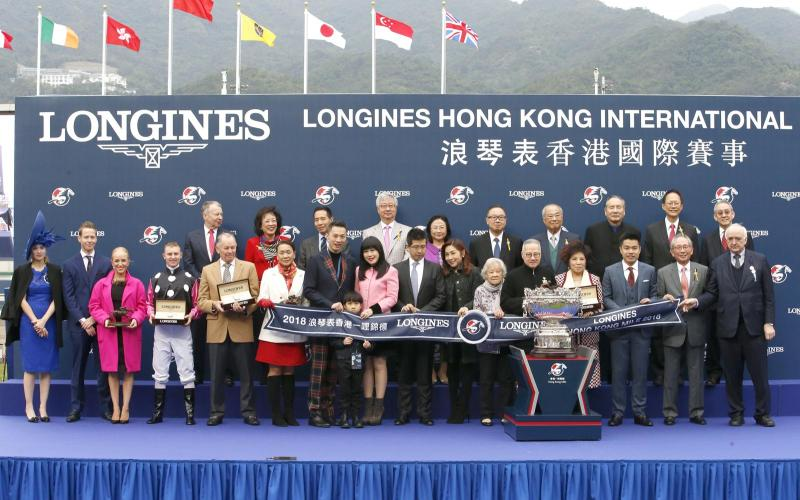 Longines Hong Kong International Races; 2018