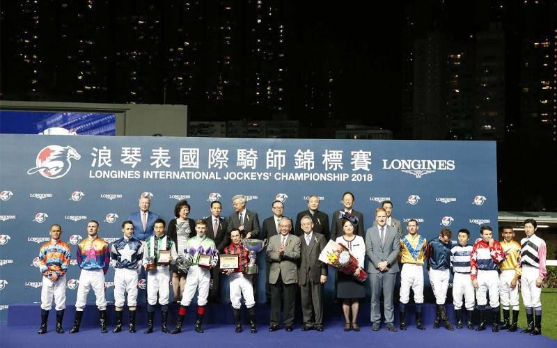 Longines International Jockeys' Championship; 2018; Horse Racing