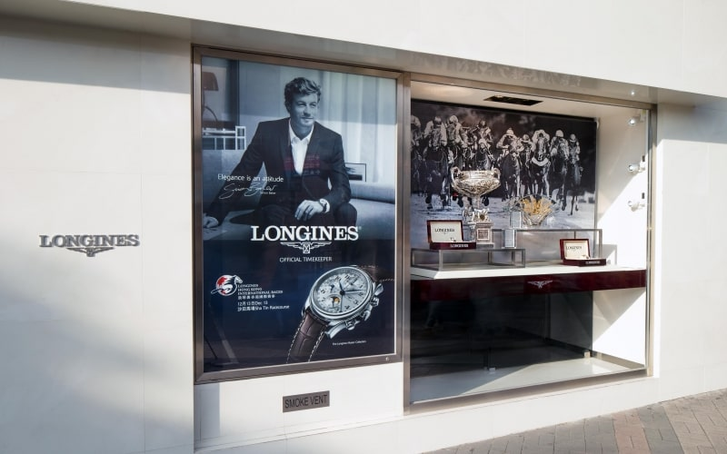 Hong Kong's Longines boutiques showcase trophies of the Longines Hong Kong International Races and Longines World's Best Jockey Award